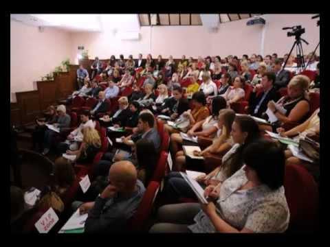Архангельский бизнес форум 2013