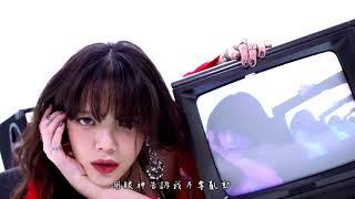【MV繁中字】 AOA(에이오에이)JIMIN(지민)-Hallelujah(할렐루야)