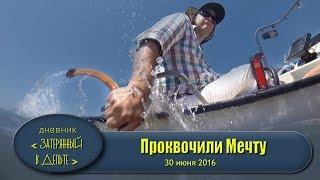 Рыбалка на Волге. Ловля сома на квок.(В этом видео рассказано о том как ловить сома на квок. Epic Trailer-11596 - Vladislav Martirosov Звукозапись 3:55 - 5:25 play match AdRev..., 2016-07-01T02:17:20.000Z)