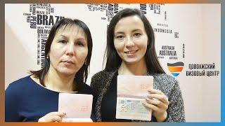 видео Срочная запись в визовый центр - возможность быстро сделать визу — Виза и Иммиграция в США, Канаду, Европу ,Рабочая виза в Польшу