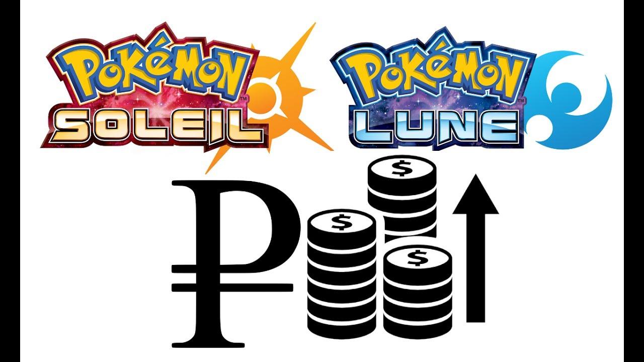 comment gagner de l argent dans pokemon ultra lune