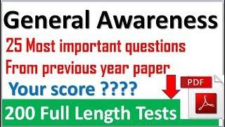 General awareness II most important II ssc cgl II 200 full length Tests II PDF