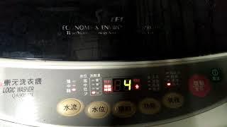 東元洗衣機 脫水不能