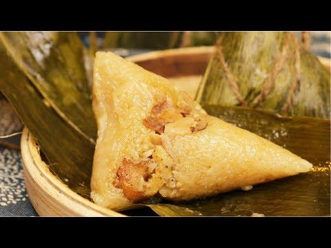 THE ART OF DIM SUM – Zongzi (Sticky Rice Dumpling) Recipe / 粽子