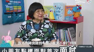 Publication Date: 2020-10-30   Video Title: 【D&P Family Club: 子暉升學Stud