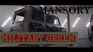 MANSORY GRONOS V2 клеем пленку military green