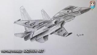 Как нарисовать военный самолет. СУ-27М . Kazyava Art