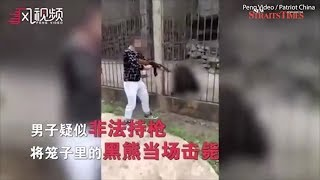 Man casually shoots caged black bear in China, sparks fury