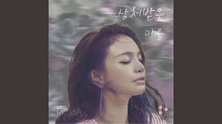 The Heart You Hurt (Hati Yang Kau Sakiti Korean Version)
