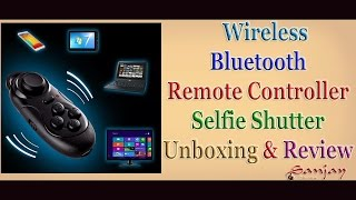 Wireless Bluetooth Controller Remote Selfie Shutter Unboxing and Review in Hindi-हिन्दी