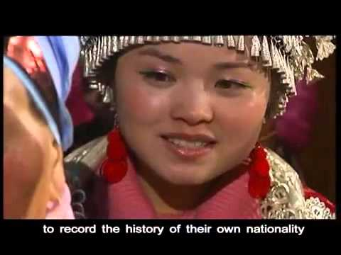 """""""Songs Flying out of Miao Mountain"""" - Interview with AYouDuo 阿幼朵"""