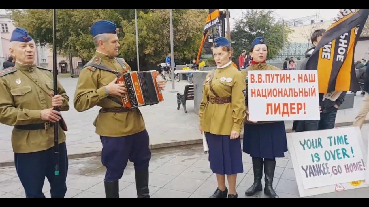 Поздравление Владимира Путина с Днём рождения на пикете на Третьяковской