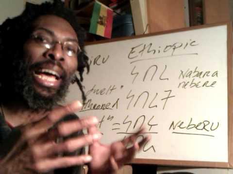 ETHIOPIC NIBIRU & the Geez Language - Ag'Azi Extraterrestials? Genesis 1-6 ARK lecture - Ras Iadonis