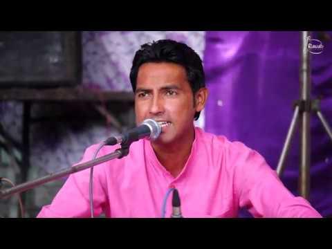 Aaja yaar de deedar sain zahoor mp3 download