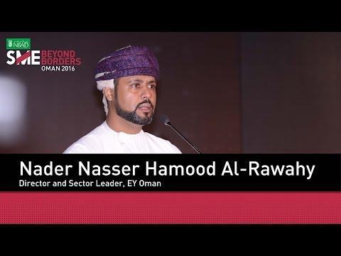 Nader Nasser Hamood Al Rawahy