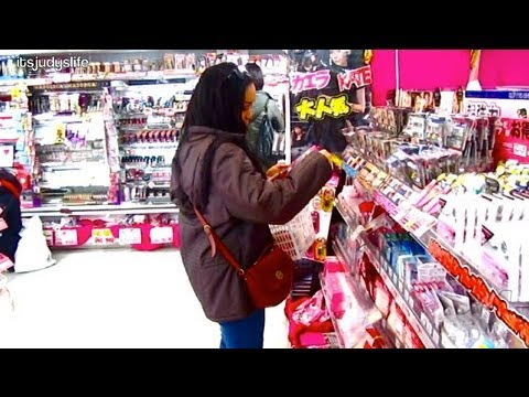 Hello Tokyo! - Jan 26, 2012 - itsJudysLife Vlog
