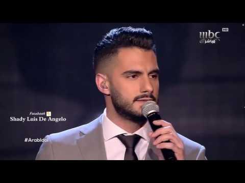 فائز عرب ايدول 2017 | Yacoub Shaheen Mardelli