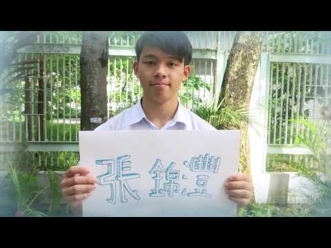 Dragon Boat Festival by T.W.G.Hs. Yow Kam Yuen College (Le French May Stop Motion Workshop)