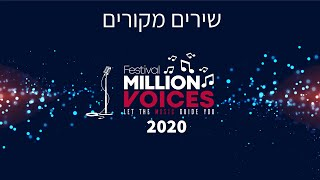18/2/2020 Original Songs- Music competition festival Million Voices - 5