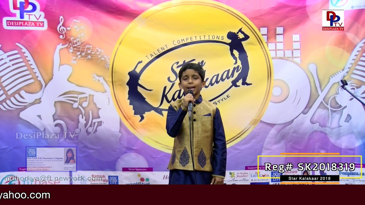 Participant Reg# SK2018-319 Performance - 1st Round - US Star Kalakaar 2018 || DesiplazaTV