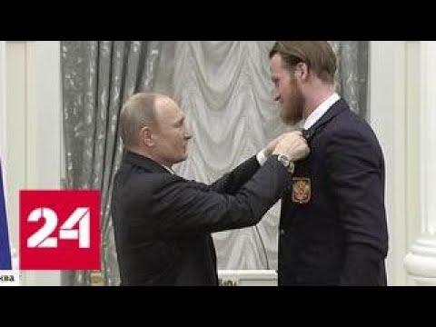 Русский характер забрать невозможно: Олимпиада в Пхенчхане открыла новые имена - Россия 24