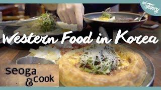 Does Western Food in Korea Suck? [Seoga & Cook]