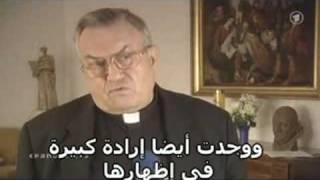 الإغتصاب فى الكنيسة