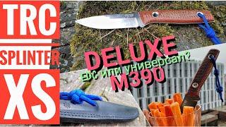 Обзор ножа TRC - SPLINTER XS Deluxe. EDC или нож в лес №2 / Канал Forester 2018