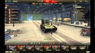 World of Tanks Screenshot #1