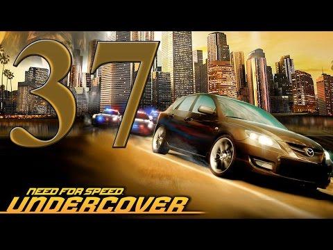 NFS: Undercover - ПРОХОЖДЕНИЕ ИГРЫ! - #1