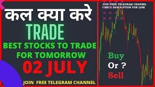 Best Stock For Tomorrow Trade by#STOCKIS