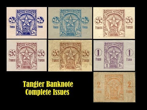 Tangier Banknote -  Complete Issue