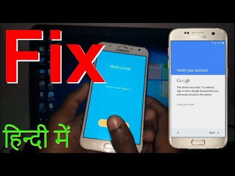 How to change google account mobile device