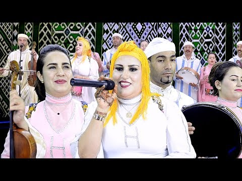 Hakima El Meknassia & Abdelwahab Sefrioui - Ousar 3awdagh (Tahidoust)