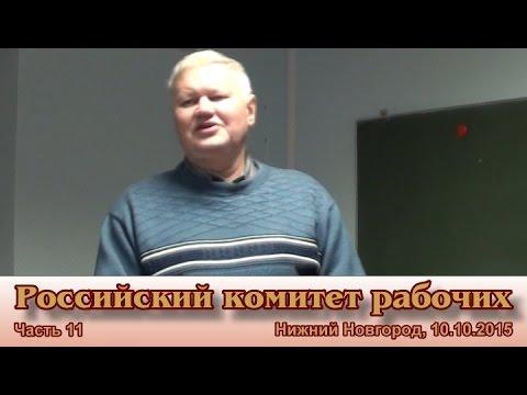 Работа: Токарь Владимир -