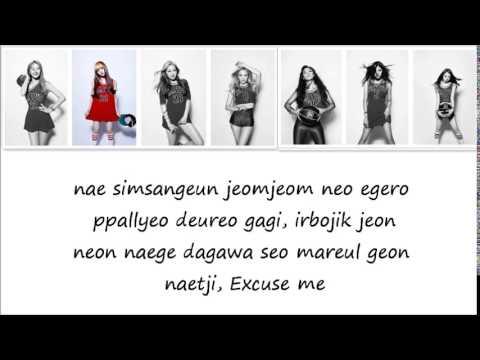 Wassup - Galaxy lyrics