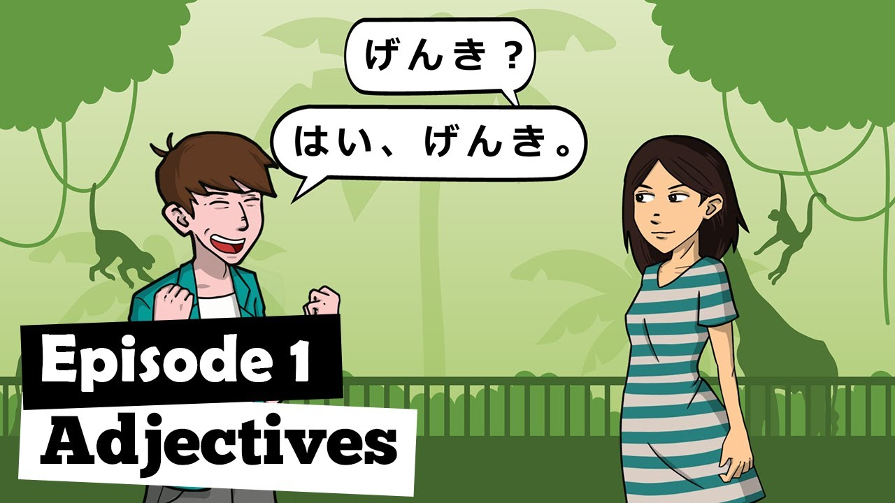 JLPT N5 Grammar: Adjectives