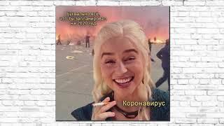 Лютые приколы  / смех / мемы с озвучкой / юмор / развлечение