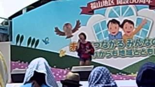 【火曜日版サザエさん】OP主題歌 【山ねずみロッキーチャック】OP主題歌...