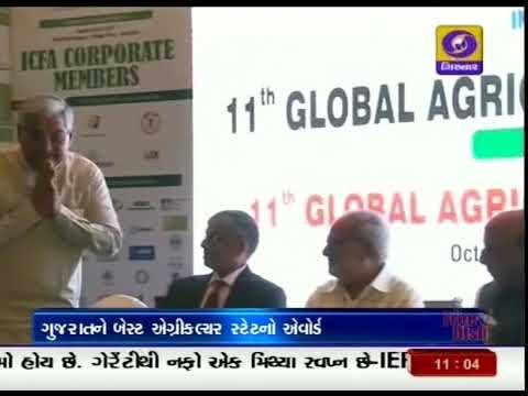 કૃષિ ક્ષેત્રે વધુ એક રાષ્ટ્રીય ગૌરવ એવોર્ડ ગુજરાતને મળ્યો