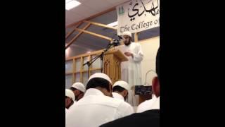 Alwida Nazam - Jamiatul ilm wal huda