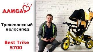 Best Trike 5700 детский трехколесный велосипед - видео обзор