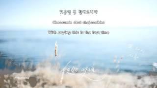 [Lyrics][Eng/Han/Rom] Lim Chang Jung - Love Again Mp3