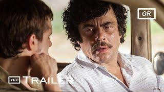 Escobar: Paradise Lost  (Πάμπλο Εσκομπάρ: Χαμένος Παράδεισος) Trailer [Ελληνικοί Υπότιτλοι]
