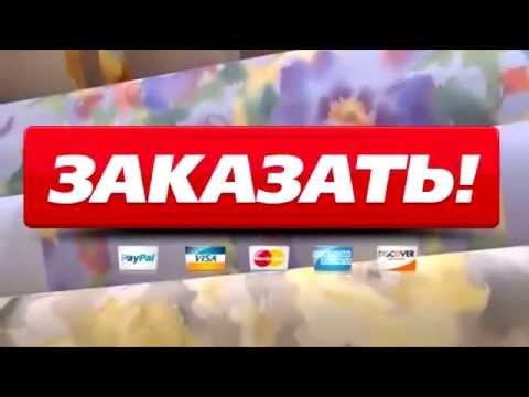 SPRAVKAUA Бизнес каталог товаров и услуг Украины