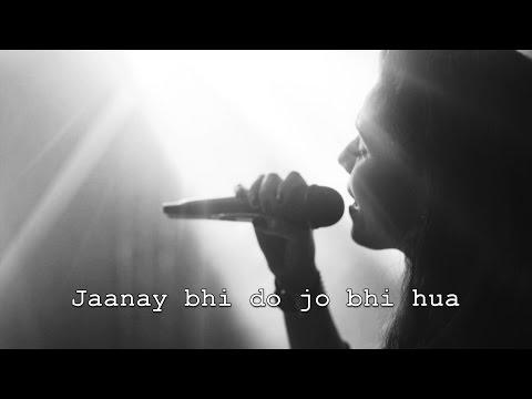 jaanay do title lyrics
