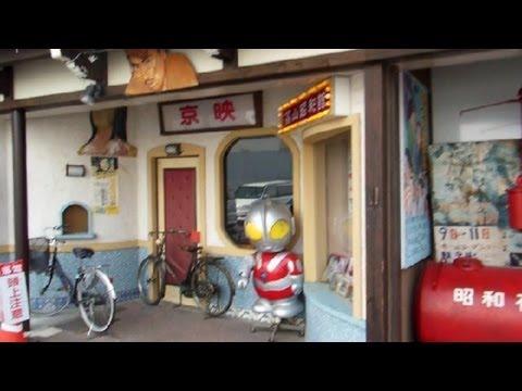 Japanese Retro Museum