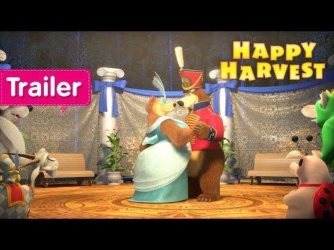Masha And The Bear - Happy Harvest 🎃 (Trailer)