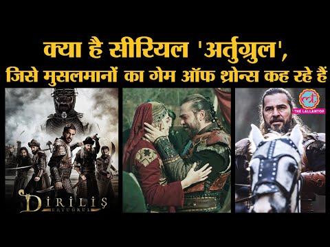 Pakistan में धूम मचाने वाली series Dirilis Ertugrul, Indian Muslim Youth को क्यों भा रही है |Netflix