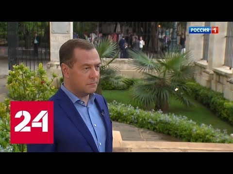 """""""Они - злые ребята"""": Медведев Зеленскому не завидует - Россия 24"""